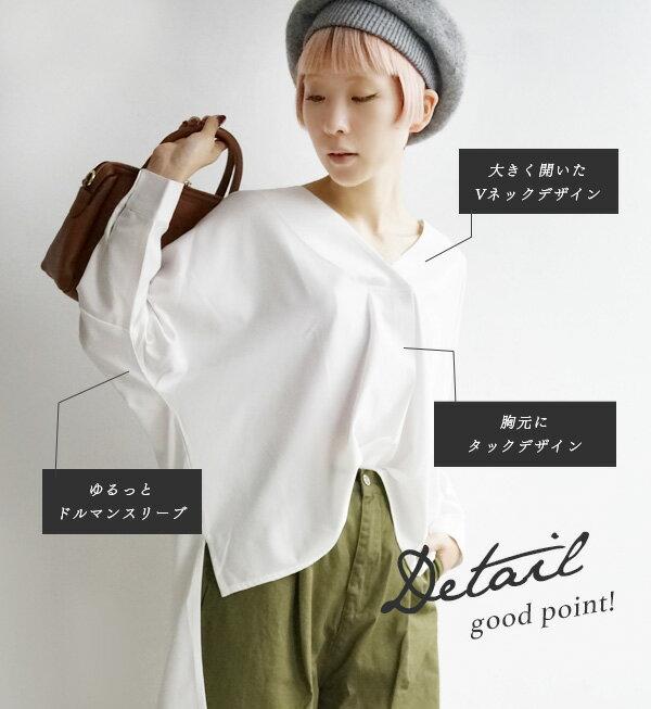 日本e-zakka / 簡約素色寬版V領上衣 / 32190-1900051 / 日本必買 代購 / 日本樂天直送(2900) 4