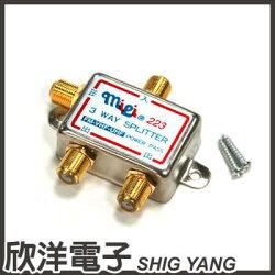 ※ 欣洋電子 ※ 群加科技 V-103 高頻寬電視3路分配器 /PowerSync包爾星克
