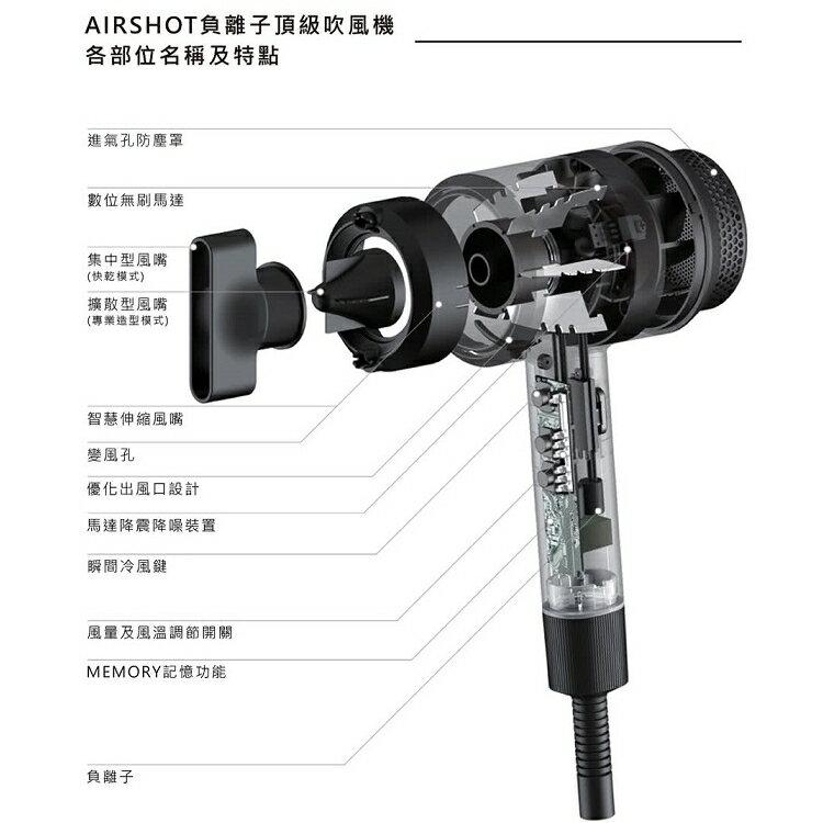 韓國UNIX AirShot頂級負離子吹風機(黑色) UN-B1742TW 7