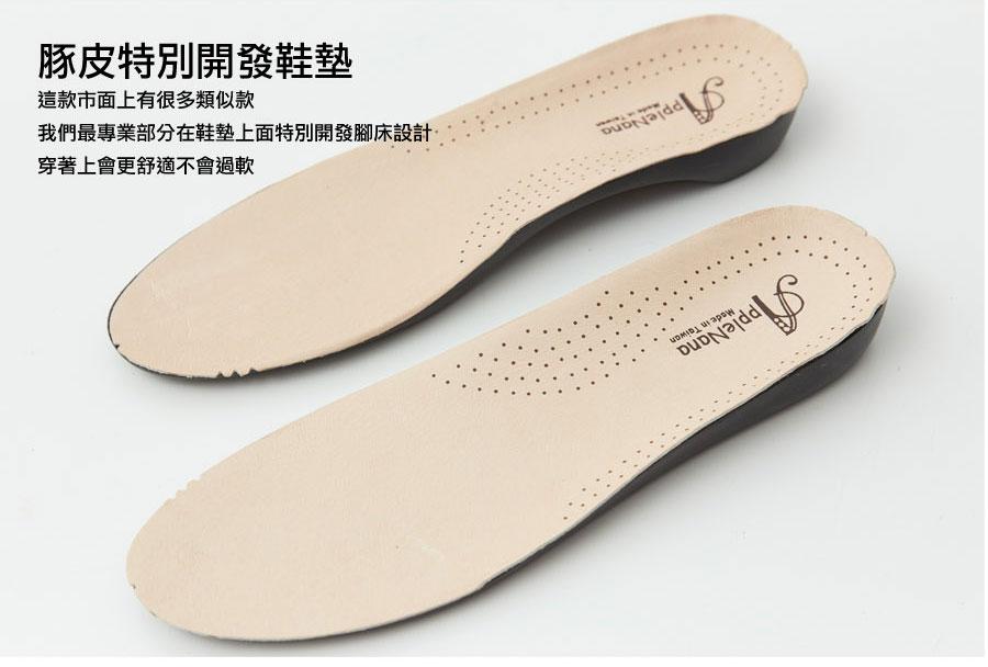 雷射洞洞一體成型鞋墊超輕便鞋【QT7016-11080】AppleNana蘋果奈奈 5