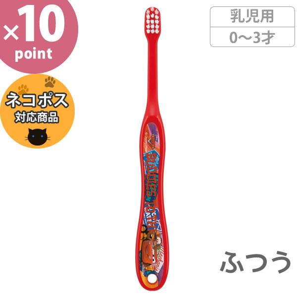 【真愛日本】17092000018幼兒牙刷0-3歲-CARS紅迪士尼汽車總動員麥坤牙刷盥洗兒童用品