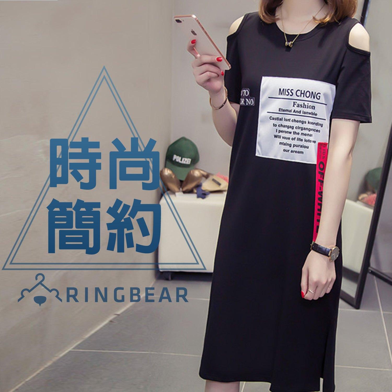 露肩--簡約時尚率性貼布英字印圖挖肩短袖開衩下襬長版上衣(黑XL-3L)-D476眼圈熊中大尺碼 0