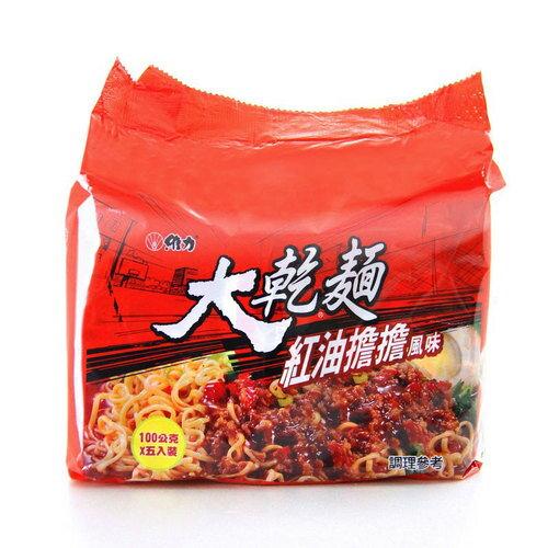 維力 大乾麵 紅油擔擔風味 100g (5入)/袋