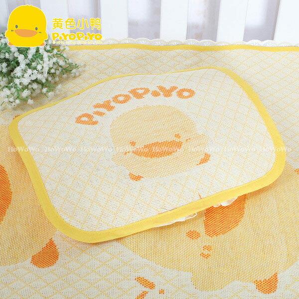 黃色小鴨 嬰幼兒亞草枕蓆 嬰兒用品 81522 好娃娃