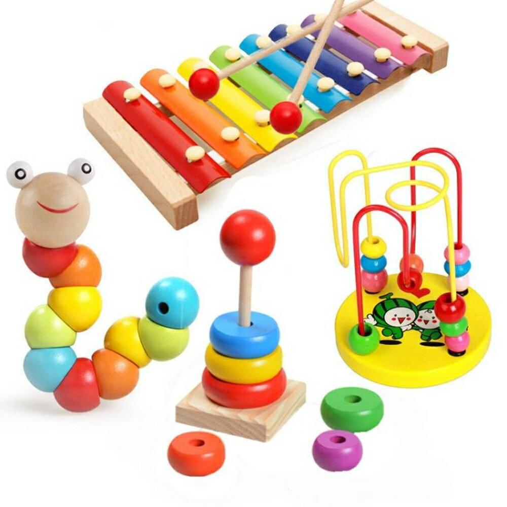 嬰幼兒童男女孩寶寶八音手敲琴積木繞珠1 2 3歲啟蒙早教益智玩具   全館八五折