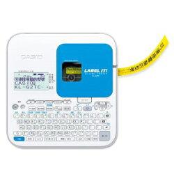【文具通】CASIO 卡西歐 KL-G2TC 專業型 中英文 標籤機 圖章機 標籤印字機 附變壓器 L5140227