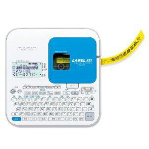 【文具通】CASIO卡西歐KL-G2TC專業型中英文標籤機圖章機標籤印字機附變壓器L5140227