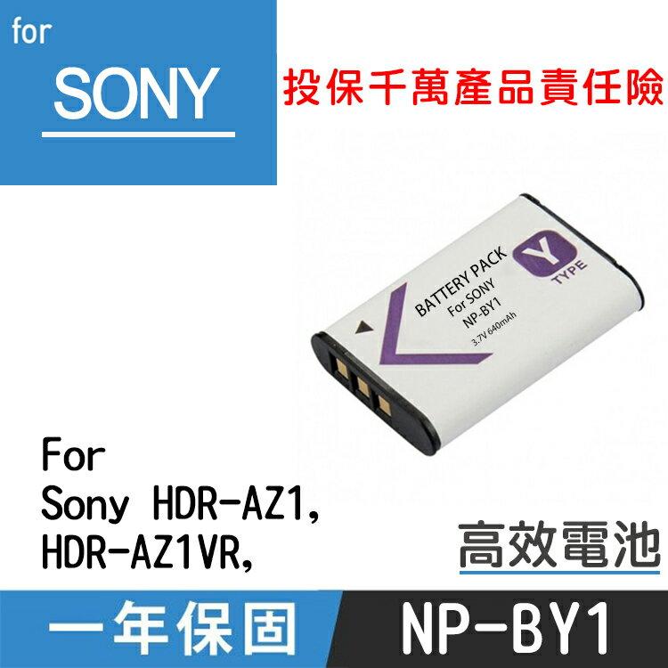 款~攝彩~索尼 SONY NP~BY1 電池 Sony HDR~AZ1 HDR~AZ1VR