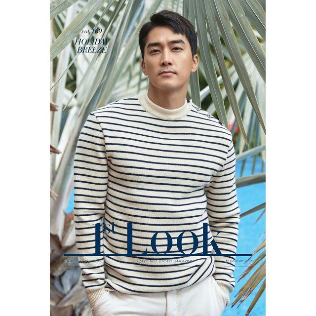 1st Look Korea 2019 第 169期 - 限時優惠好康折扣