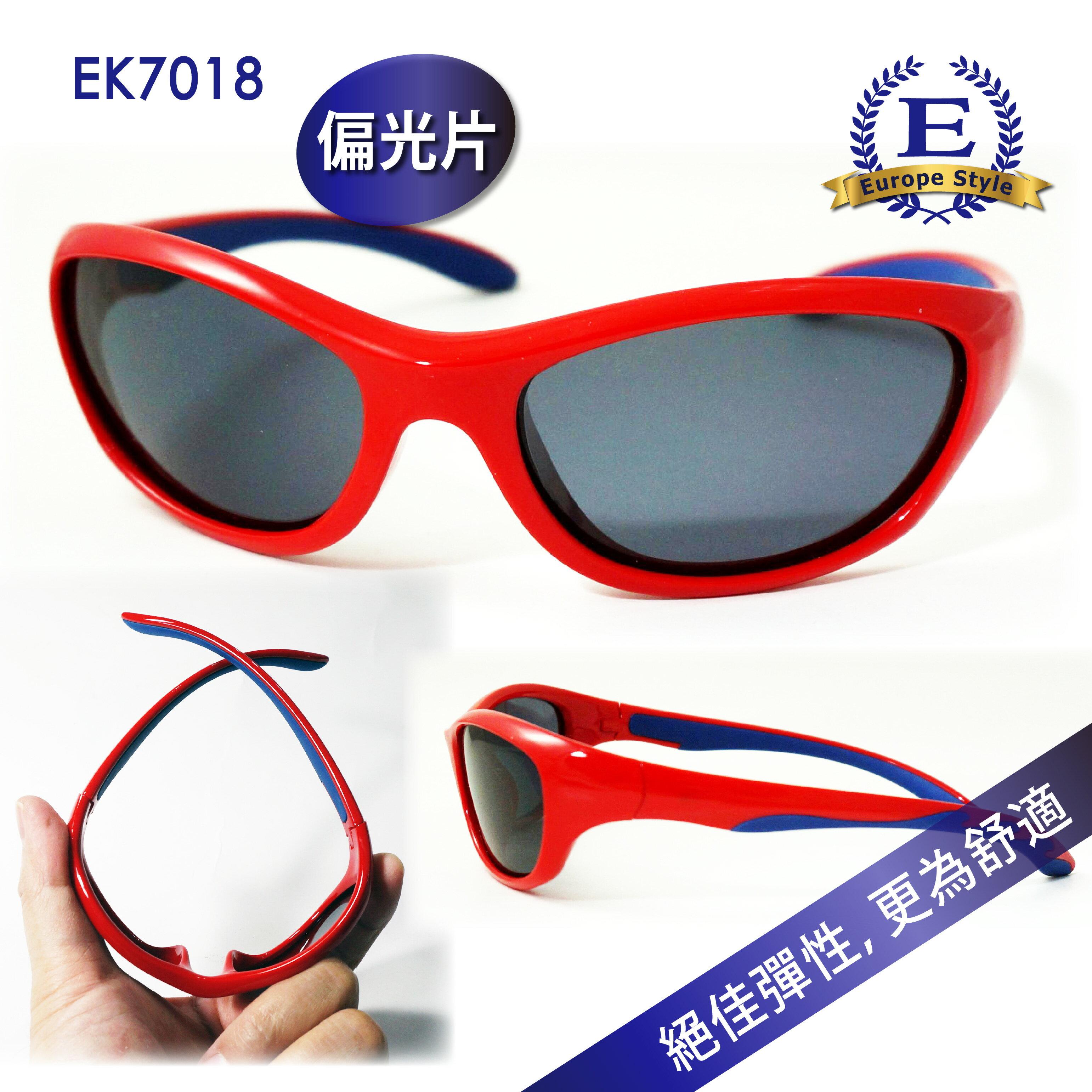 【歐風天地】兒童偏光太陽眼鏡 EK7018 偏光太陽眼鏡 防風眼鏡 單車眼鏡 運動太陽眼鏡 運動眼鏡 自行車眼鏡  野外戶外用品