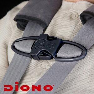 DIONO--安全帶輔助環扣