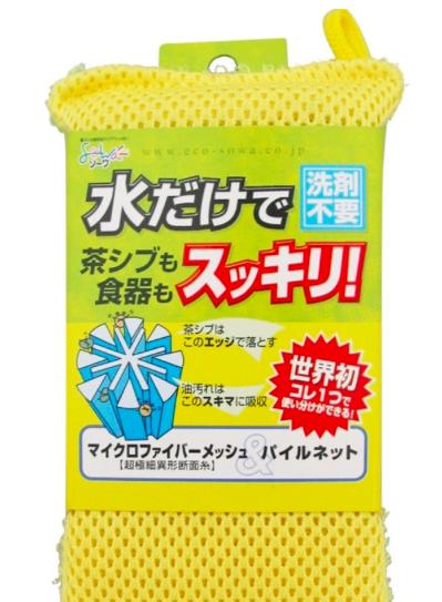 日本 【創和】免洗劑海綿菜瓜布 不沾鍋可用