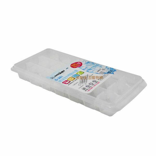 KEYWAY聯府D281D282冰河21格製冰盒(冰棒盒結冰盒台灣製造副食品盒冰塊盒製冰器結冰器)
