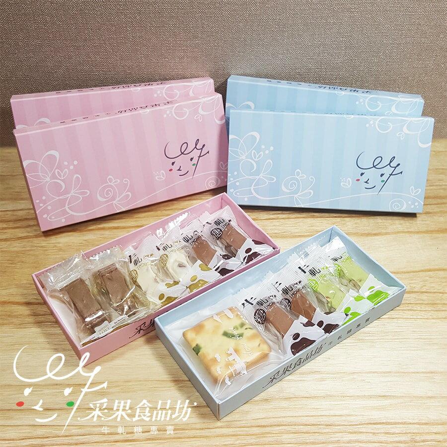 【采果食品坊】采果輕巧盒   (12盒組) 2