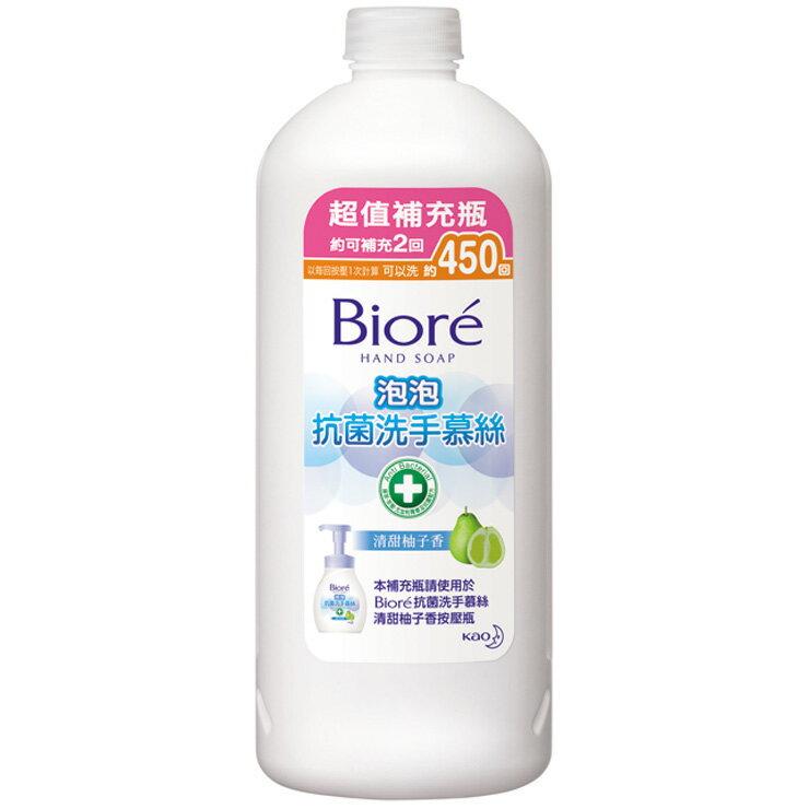 Biore 蜜妮 抗菌洗手慕絲 清甜柚子香 補充瓶 450ml
