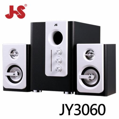【點數最高16%】【JS 淇譽】JY3060 三件式 2.1 聲道全木質多媒體喇叭※上限1500點