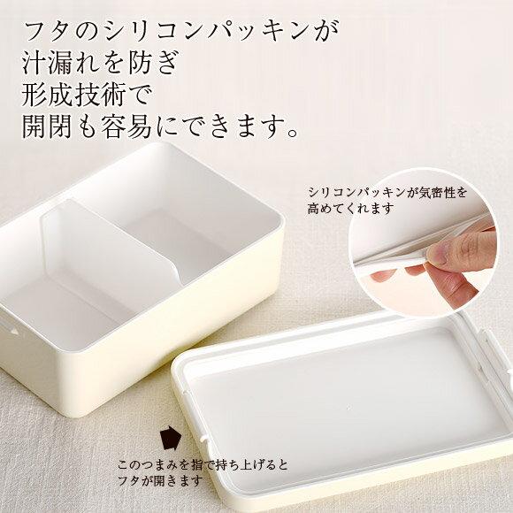 日本製LoFFEL & GABEL 繽紛便當盒 午餐盒  600ml 可微波  / ibplan-sab-2297  /  日本必買 日本樂天代購直送(2538)。滿額免運 /  件件含運 4