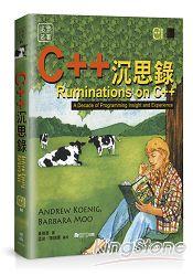 C++沉思錄(Ruminations on C++ : A Decade of Programming Insight
