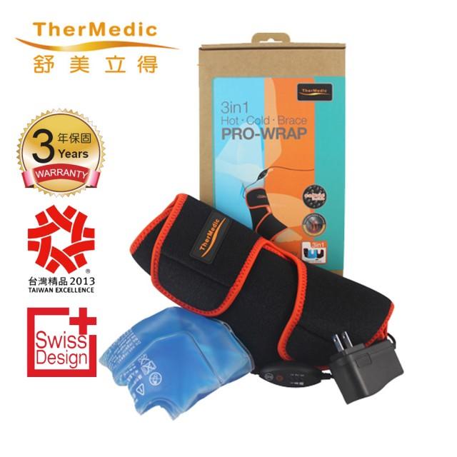 【舒美立得】深層遠紅外線醫療級護踝 熱敷+冷敷(PW170) 3