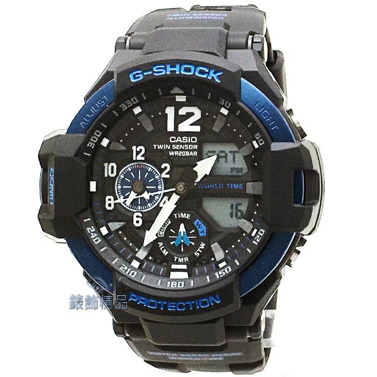 【錶飾精品】現貨卡西歐CASIO G-SHOCK飛行錶款 大型指針設計 LED照明 GA-1100-2BDR 藍 原廠正品