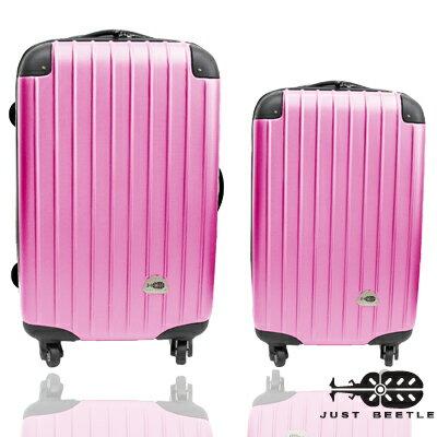 Just Beetle新都市系列超值兩件組24吋+20吋輕硬殼旅行箱 / 行李箱 6