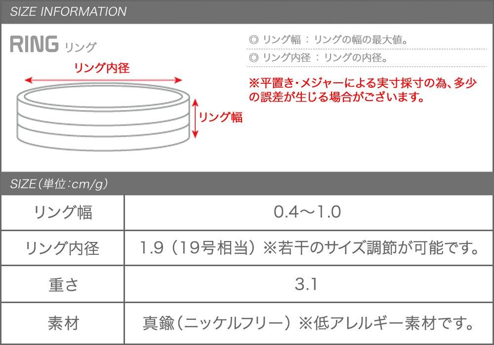 日本CREAM DOT  /  リング 指輪 金属アレルギー ニッケルフリー レディース 19号 ファッションリング ノット 結び目 ツヤ消し 艶消し マット 大人 上品 エレガント 華奢 シンプル  /  d00079  /  日本必買 日本樂天直送(890) 7