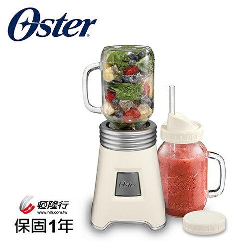 美國 OSTER-Ball Mason Jar隨鮮瓶果汁機(白) BLSTMM-BWH