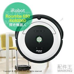 【配件王】代購 iRobot Roomba 680 R680060 掃地機器人 吸塵器 三段除塵 回充 另R654060