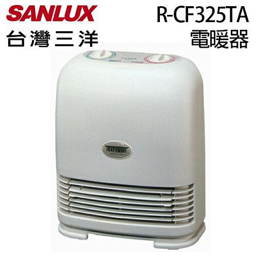 <br/><br/>  台灣三洋 SANLUX  電暖器 R-CF325TA<br/><br/>
