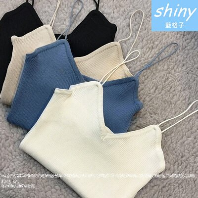 ~V0548~shiny藍格子~純色簡約.單色細肩低胸針織百搭背心