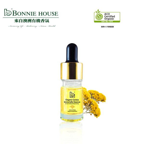 【BonnieHouse】科西加島黃金蠟菊原精5ml
