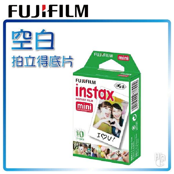 【和信嘉】拍立得 空白 底片 富士 FUJIFILM instax Mini8 / Mini25 / Mini50S / Mini70 / Mini90 / SP1