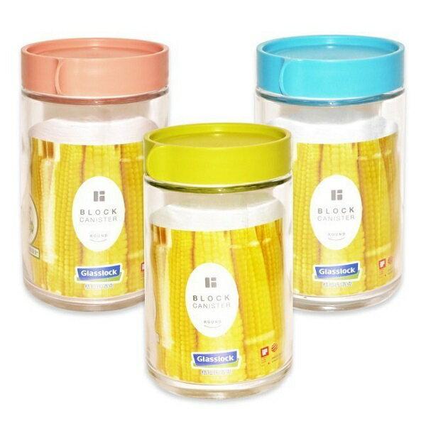 『Glasslock』☆ 玻璃 積木 保鮮罐-三入組 SP-1613 **免運費**