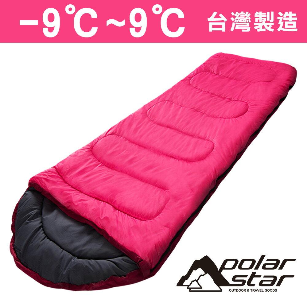 【台灣製】PolarStar 羊毛睡袋 600g 『桃紅』 露營│登山│戶外│度假打工│背包客 P16731