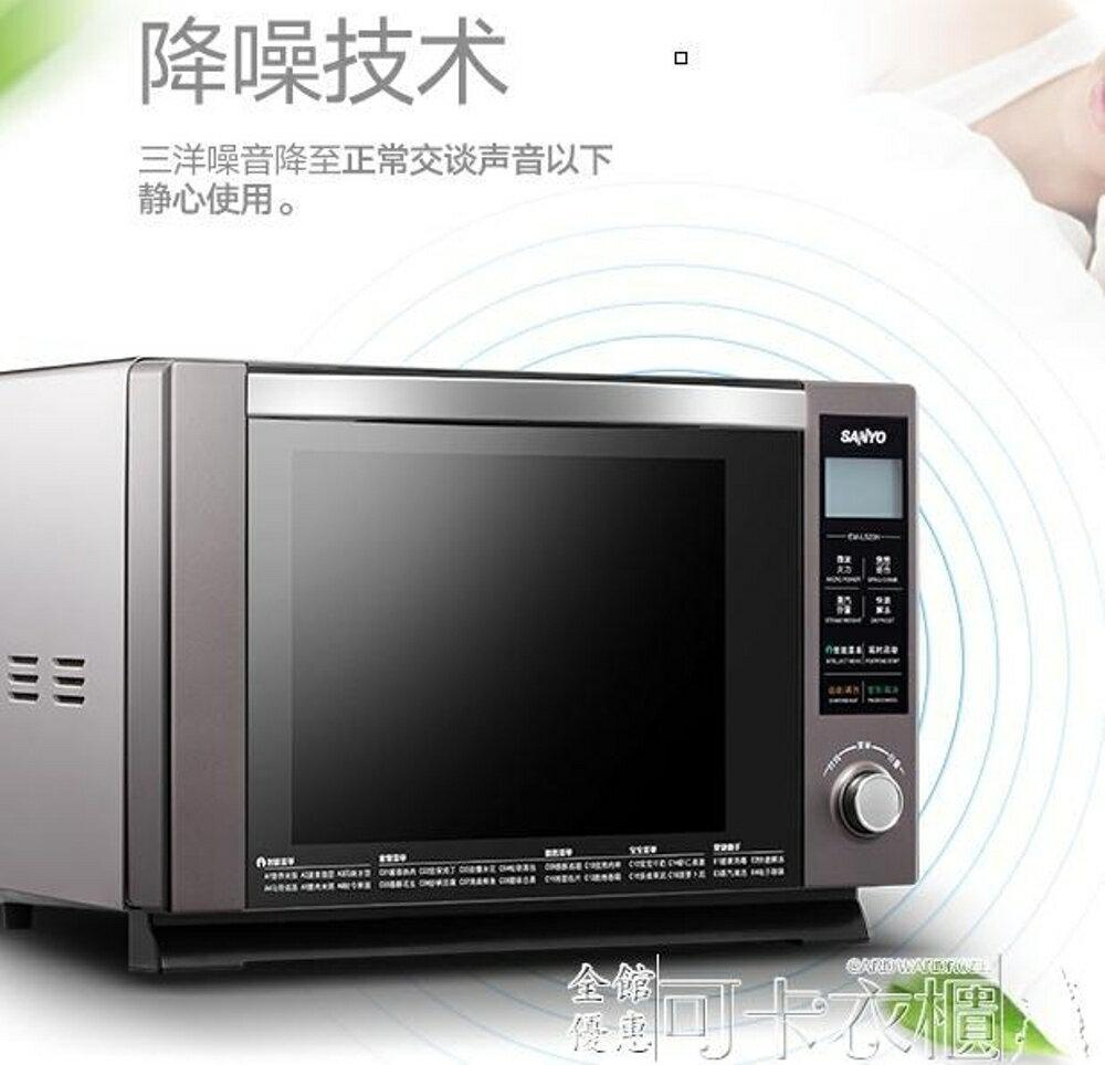 EML520H家用多功能微波爐蒸烤箱一體不銹鋼內膽光波爐  領券下定更優惠