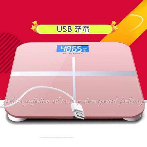 USB 充電型電子體重計(0.2-180kg)十字款體重計 背光螢幕人體秤 體重機 減肥健身【DX195】◎123便利屋◎