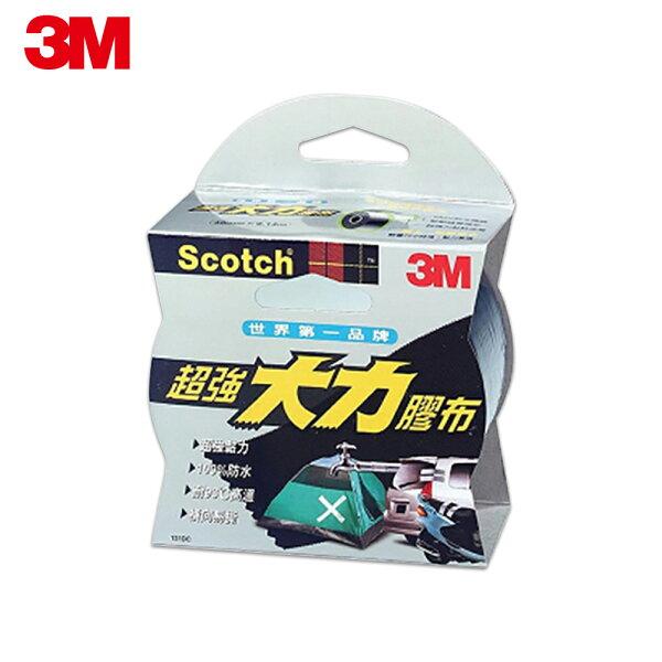 【3M】131DCSCOTCH超強大力防水膠布-黑色(48MMx9.14M)