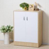 鞋櫃 有門鞋櫃 置物櫃 收納櫃 玄關櫃《YoStyle》簡約二門收納鞋櫃(楓木+白色) 0