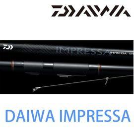 漁拓釣具 DAIWA IMPRESSA 2-53 (磯釣竿)