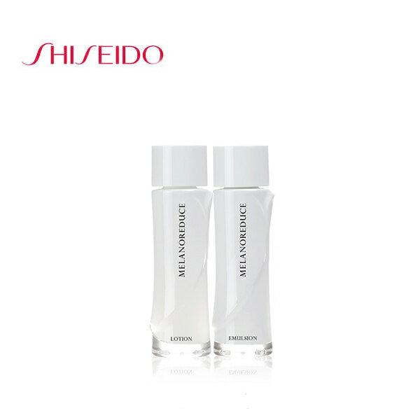 SHISEIDO資生堂 驅黑淨白亮膚二件旅行組 (亮膚乳20ml + 驅黑淨白亮膚水20ml ) 《Umeme》