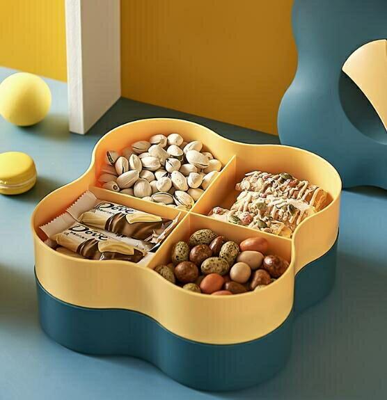 果盤 干果盒現代果盤瓜子盤客廳堅果盒分格帶蓋糖果盒北歐風格干果盤