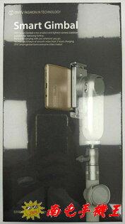 =南屯手機王=SmartGimbal智能手機穩定器GP-U999S宅配免運費