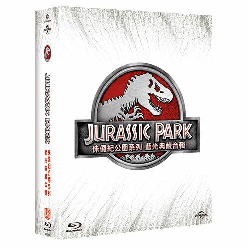 侏儸紀合輯 Jurassic Park 1-4 collection (4BD)