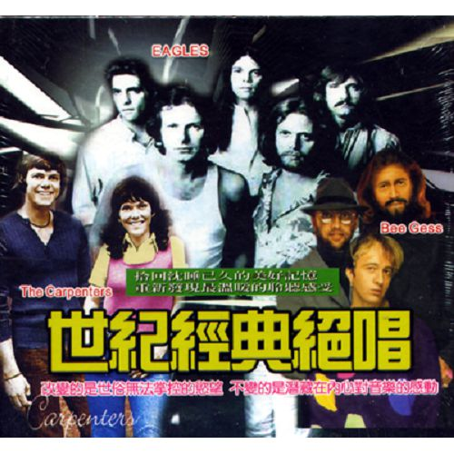世紀經典絕唱-The Carpenters/Bee Gess/EAGLES(3CD)