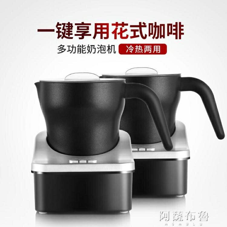 【快速出貨】奶泡機 啡憶奶泡機電動打奶器家用全自動打泡器冷熱商用咖啡機牛奶奶沫機   七色堇 元旦 交換禮物