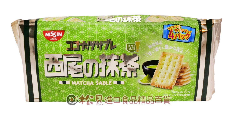 《松貝》日清可口奶滋餅(抹茶)120g【4901620301071】bc57
