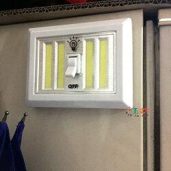 LED電池式手動開關燈 (四排) 磁鐵吸壁燈 掛壁燈 免牽線櫥櫃燈 磁吸式小夜燈 衣櫥燈 照明燈