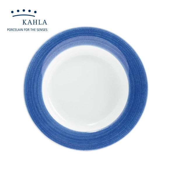 德國KAHLA藍調之美(彩繪Wiping)-24CM深湯盤
