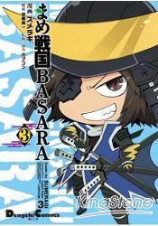 豆戰國BASARA Vol.3 - 限時優惠好康折扣