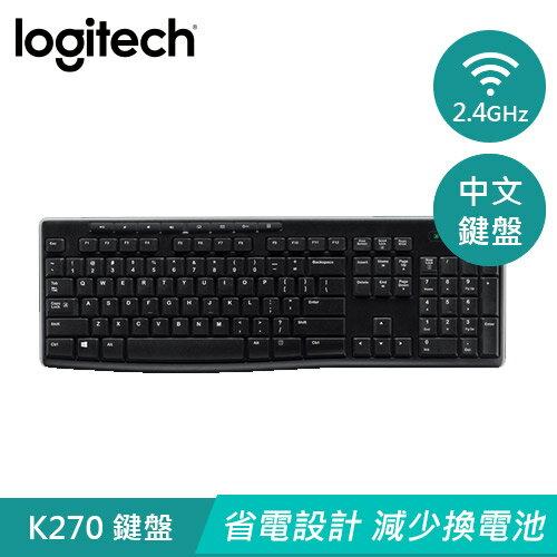 Logitech 羅技 K270 2.4G無線鍵盤 中文